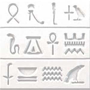Гипсовая 3D-панель «Египет» в Витебске